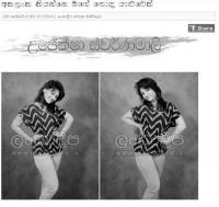 Akalanka is a good friend of mine | Upeksha Swarnamali