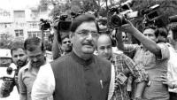 Decision on Munde's appeal by MCA tomorrow