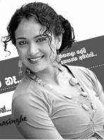 Hard to earn money from Acting | Ashika Mathasinghe